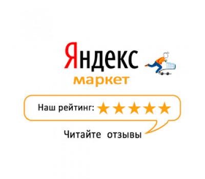 Рейтинг магазина