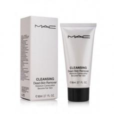 Пилинг MAC Dead-Skin Remover 80 мл