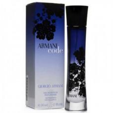 Armani Code for Women Giorgio Armani 75 мл